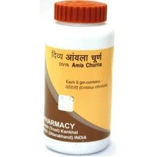 Divya Amla Churna helps in providing relief from #digestivedisorders such as #stomachpain, inflammation in the stomach, acidity, gas, #constipation, flatulence etc.It is a rich source of #VitaminC which is required for almost all the important body functions.