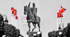 الزعيم الخالد الحبيب بورقيبة يعود الى تونس يوم 25_ جويلية_ 2015 ، | وكالة انباء البرقية التونسية الدولية