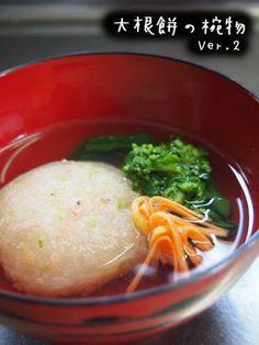 Bowl of turnip cake..  大根餅の椀物