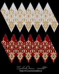 Crochet Snowflake Pattern, Bead Crochet Patterns, Bead Crochet Rope, Peyote Patterns, Beading Patterns, Crochet Ornaments, Beaded Christmas Ornaments, Beaded Cross Stitch, Cross Stitch Flowers