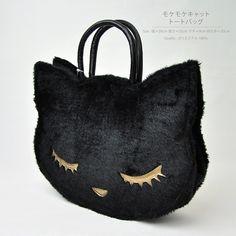 Black Kitty -  Tote Bag
