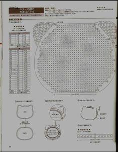 헬로우 키티 : 네이버 블로그 Bonnet Crochet, Crochet Purse Patterns, Crochet Pouch, Crochet Shoes, Hello Kitty Crochet, Hello Kitty Purse, Cat Purse, Crochet Diagram, Crochet Chart