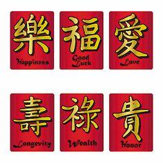 6 Chinese New Year Cutouts