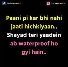 Funny Quotes In Hindi, Funny Attitude Quotes, Stupid Quotes, Comedy Quotes, Funny True Quotes, Jokes Quotes, Sarcastic Quotes, Qoutes, Funky Quotes