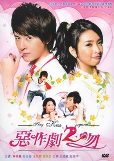 They Kiss Again (taiwanese second season of it started with a kiss)