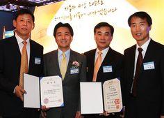 한국지엠, '제9회 자동차의 날' 대통령 표창 수상