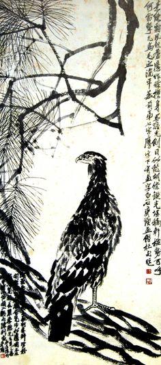 Qi-Baishi-齊百石 - Portrait of chinese Masters/現代華人藝術家群像