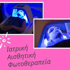 👉 μία επαναστατική μέθοδος αισθητικής δερματολογικής θεραπείας για την φυσική αναζωογόνηση του δέρματος.  Η Φωτοδυναμική θεραπεία η οποία συνδυάζει 3 μήκη φωτός ❤️ Anti - aging 💙 Ance 💛 Rosacea  Εφαρμόζεται με ειδικά φωτοδυναμικά Peelings και καλύπτει κάθε αναγκη της επιδερμίδας!  Επικοινωνήστε μαζί μας για να κλείσετε το δικό σας ραντεβού ☎ 211 4102548 ή στείλτε μήνυμα στην σελίδα μας  #phototherapie #fototherapy #all4skingr #DrZwiVeikonti #dermatologos #BeautyClinic #Woman #Beauty… Peeling, Movies, Movie Posters, Films, Film Poster, Cinema, Movie, Film, Movie Quotes
