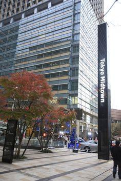 日本东京Midtown