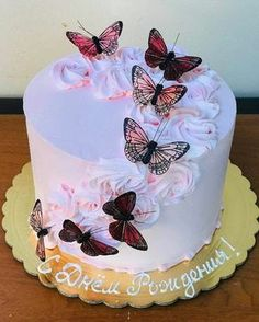 14th Birthday Cakes, Butterfly Birthday Cakes, Elegant Birthday Cakes, Beautiful Birthday Cakes, Butterfly Cakes, Cakes With Butterflies, Designer Birthday Cakes, Birthday Cake Designs, Birthday Ideas