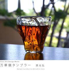 ガラス 万華鏡カップ  作家「原光弘」