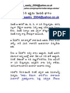 174-Kasekkina-Kodalu Novels To Read Online, Free Books Online, Reading Online, Free Books To Read, Free Pdf Books, Free Novels, Book Sites, Words, Text File