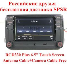 RCD330 Plus 6.5 inch MIB UI Car Radio RCD510 RCN210 USB SD Bluetooth RDS For VW Passat B6 CC Tiguan Polo Golf 5 6 Jetta MK5 MK6 (32738855484)  SEE MORE  #SuperDeals