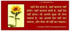 Swami ram sukh das ji maharaj poster wallpaper #swami #ram #sukh #das #poster #wallpaper #prem #kamna