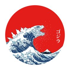Awesome 'Hokusai+Kaiju' design on TeePublic!
