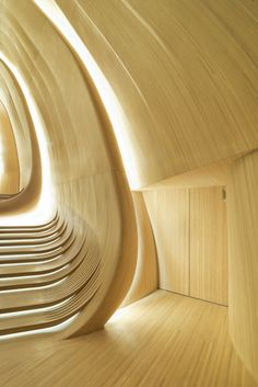 Heydar Aliyev Centre by Zaha Hadid in Baku | Architecture | Wallpaper* Magazine