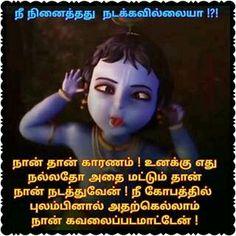 Krishna Leela, Cute Krishna, Radha Krishna Quotes, Krishna Art, Tamil Motivational Quotes, Inspirational Quotes, Mahabharata Quotes, Hindu Dharma, Holy Quotes