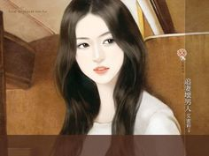 Chinese Romance Novel Covers : Beautiful Sweet Girls ) - Sweet Charming Girls - Illustrations of Sweet Chinese Girls 21 Sweet Girl Pic, Sweet Girls, Cute Girls, Funny Girls, Painting Of Girl, Hair Painting, Girl Paintings, Country Girl Pictures, Romance Novel Covers