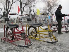 Ice Skating Cycles Beihei Park, Beijing by Ivan Walsh  #Ice_Skating #Beihei_Park #Ivan_Walsh