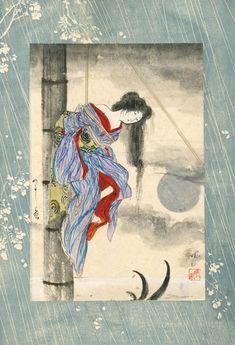 伊藤晴雨画稿「つるし責」/Seiu Ito