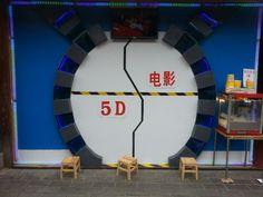 Three D?... They have 5D here!