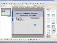 Как создать мастер-класс в формате PDF - Ярмарка Мастеров - ручная работа, handmade