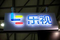 Puerto de nordeste de China se beneficia de Iniciativa de Franja y Ruta - Pueblo en linea