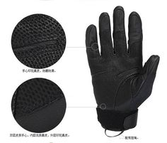 soldier tactical gloves ice climbing gloves – Wholesale Free soldier tactical…