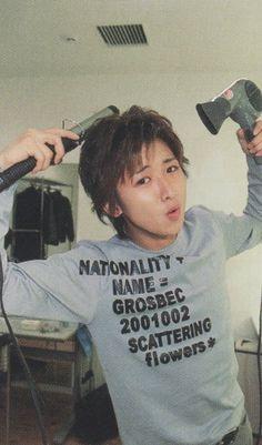 Ninomiya Kazunari, Boy Bands, T Shirts For Women, Woodwind Instrument