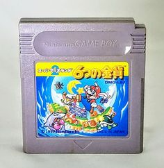 Super Mario Land 2 Nintendo 6 Golden Coins Game Boy Import Japan Tested Gameboy #Nintendo