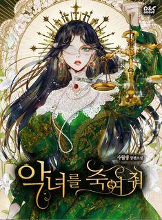 Chica Anime Manga, Manga Girl, Anime Art Girl, Aztecas Art, Romantic Manga, Manga Collection, Anime Princess, Manga Covers, Top 5