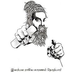 """திருக்குறள் - திருவள்ளுவர் (English Translated) """"The many all things lack! The cause is plain, The 'penitents' are few. The many shun such pain. Tamil Motivational Quotes, Tamil Love Quotes, Inspirational Quotes For Women, Tamil Tattoo, Reggae Art, Indian Army Wallpapers, Lion Photography, Logo Image, Army Quotes"""
