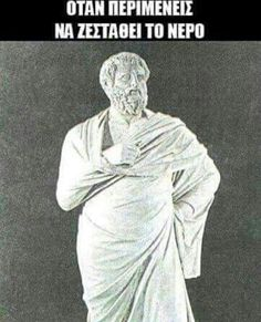 Funny Greek Quotes, Funny Picture Quotes, Funny Quotes, Are You Serious, Sarcastic Humor, Laugh Out Loud, Lol, Words, Memes