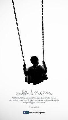 Islamic Quotes Wallpaper, Islamic Love Quotes, Muslim Quotes, Reminder Quotes, Self Reminder, Me Quotes, Arabic English Quotes, Arabic Quotes, Portrait Quotes
