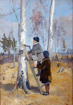 Герасимов Сергей Васильевич (1885-1964) «Весна пришла» 1940.