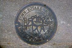 English Version Kotake Manhole Cover