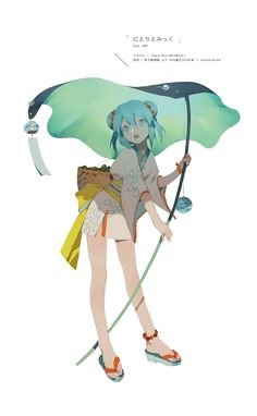 pixiv is an illustration community service where you can post and enjoy creative work. A large variety of work is uploaded, and user-organized contests are frequently held as well. Female Character Design, Character Design References, Character Design Inspiration, Character Concept, Character Art, Pretty Art, Cute Art, Manga Art, Anime Art