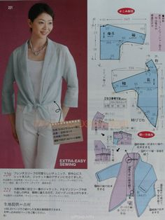 giftjap.info - Интернет-магазин | Japanese book and magazine handicrafts - LADY BOUTIQUE 6-2008 June