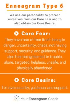 We use our personality to protect ourselves from our Core Fear and to also obtain our Core Desire. Enneagram Type 6 here are yours. YourEnneagramCoach.com, Beth McCord