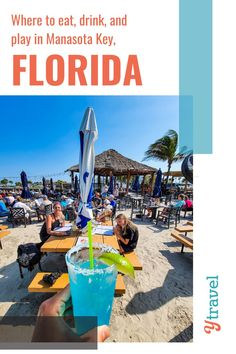 No Manasota Key, Florida vacation is complete without a pit stop at the Sand Bark Tiki & Grille! Great cocktails, tasty beach food, and a fun tropical vibe. Check out our blog for where to eat, drink and play in Manasota Key, Florida. #ManasotaKeyFlorida #FloridaVacations #ManasotaKeyTravel #BeachVacation #BeachVacationwithKids #USRoadTrips #FamilyTravel