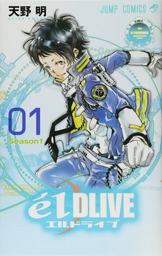 "El Jump Special Anime Festa 2016 proyectará un ""Anime especial"" del Manga ēlDLIVE."