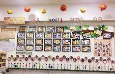 나와 가족 Preschool Summer Camp, Board For Kids, Reggio Emilia, Childcare, Classroom Decor, Diy And Crafts, Kindergarten, Photo Wall, Education