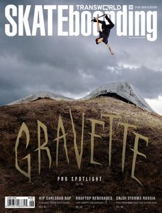 Cover of the year! Gravette is so sick.