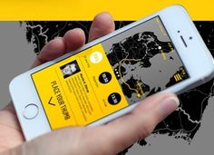 tram concept app via behance