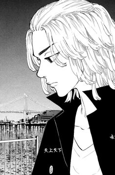 Tokyo卍Revengers  #49: Distanciarse | Mangas.in (Mangas.pw) - Tú Lector Online