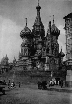 Moscow, 1926