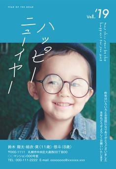年賀状なら年賀家族2019<公式サイト> Web Inspiration, Graphic Design Inspiration, Book Design, Layout Design, Japan Graphic Design, Poster Fonts, Flyer Layout, Magazine Cover Design, Magazines For Kids