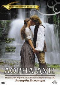 Английский сериал Лорна Дун онлайн бесплатно в хорошем качестве на русском. Смотреть Лорна Дун!