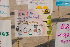 Unmanned Strike by Mandalay Education Family Photographer: Swam Location: On the bank of Irrawaddy River, Mandalay #whatshappeninginmyanmar #savemyanmar #peacefulprotest #genzprotest #smartprotest #threefingersalute #hearthevoicesofmyanmar #massiveprotest #revolutionmustwin Peaceful Protest, Mandalay, Family Photographer, River, Shit Happens, Education, Onderwijs, Learning, Rivers