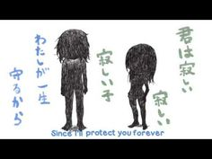 【Hatsune Miku】Solitary Hide-and-Seek Envy / Hitorinbo Envy 独りんぼエンヴィー PV (English Subs) - YouTube